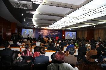 2008年針灸国際学術大会