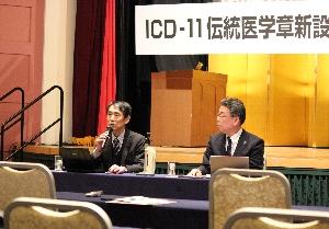 icd-11_2020.jpg