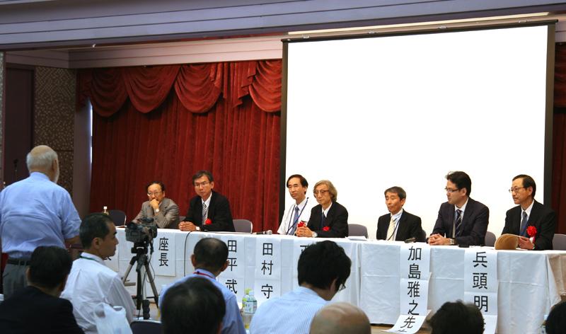 日本中医学会設立記念シンポジウム開催