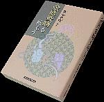 kinki2017_hon.jpg