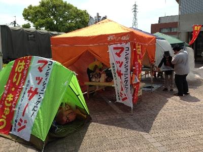 kumamoto-volu_1.jpg