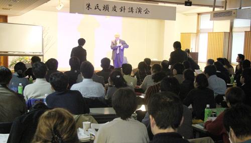 shushi_report1.jpg