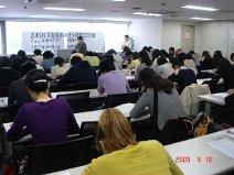 2009年度国際薬膳師資格認定試験