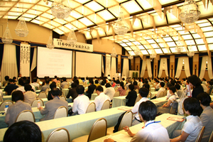 第5回日本医学講交流会大会会場