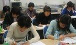 2008年度国際中医師試験