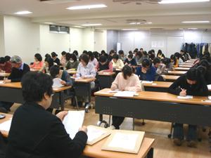 国際薬膳師(士)資格認定試験