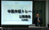 net_koukaikoza2011_no3.jpg